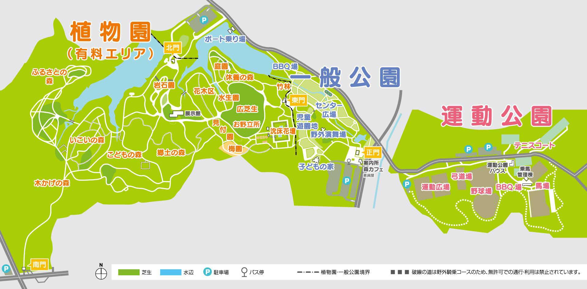 ガイドマップ(公園全体)|愛知...